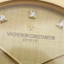 Vacheron Constantin Phidias Diamonds